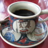 Coffee_cup_enzaemon_sidea