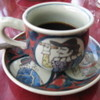 Coffee_cup_enzaemon_sideb