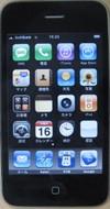 Iphone_top