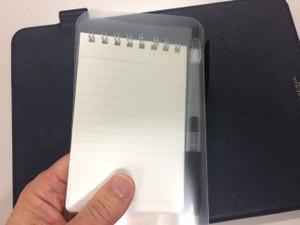 Notepadholder7