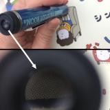 Microscopeandimagesseen