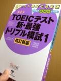 Toeicbook